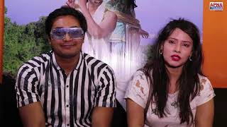 छैला संदु First Look Launch | Rahul Singh, Tanu Shree  - Apna Samachar