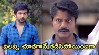 విలన్ని చూడగానే తడిసిపోయిందిగా | Latest Movie Scenes Telugu | Needi Naadi Okate Zindagi Movie
