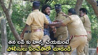 తన లవ్ కు హెల్ప్ చేయమంటే పోలీసులు ఏంచేసారో చూడండి | Tholi Premalo Movie | Latest Movie Scenes Telugu