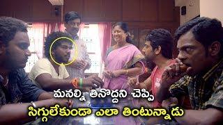 మనల్ని తినొద్దని చెప్పి సిగ్గులేకుండా | Latest Movie Scenes Telugu | Needi Naadi Okate Zindagi Movie