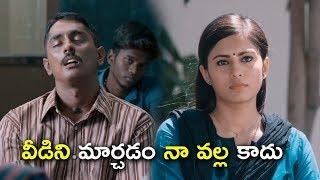 వీడిని మార్చడం నా వల్ల కాదు | Siddharth Latest Movie Scenes | Naalo Okkadu