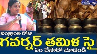 Telangana Governor Tamilisai Inaugurates Essential Traditions Vessels Shop | Telangana News