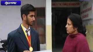 गणतंत्र दिवस की परेड में छात्र का चयन    ANV NEWS SUNDERNAGAR - HIMACHAL