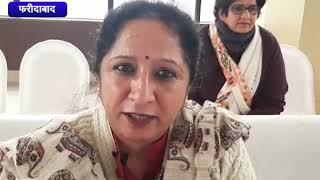 गणतंत्र दिवस की तैयारियां शुरू || ANV NEWS FARIDABAD - HARYANA