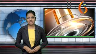 Gujarat News Porbandar 16 01 2020