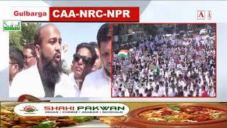 Gulbarga Mein CAA-NRC-NPR Khilaf Medical Fraternity (Medical Dept) Se Munsalik Afrad Ki Rally