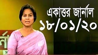 Bangla Talk show  বিষয়: দুই সিটিতেই জয়ের আশা বিএনপি'র; কারচুপির জন্যেই ইভিএম |