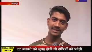 Jaipur | खादी मेले की घोषणा के बाद व्यापारियों के चेहरे खिले | JAN TV