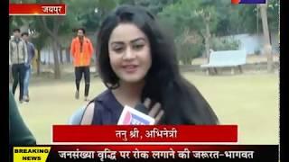 Bhojpuri Film Piyawa Hindistani की Compucom College में LIVE Shooting