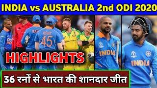 India vs Australia 2nd ODI Highlights | IND vs AUS 2nd ODI 2020 Highlights
