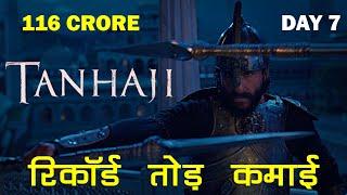 """Tanhaji"" Day 7   Box Office Collection   रिकॉर्ड तोड़ कमाई   Satya Bhanja"