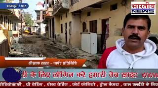 भारतीय न्यूज़ पर प्रमुखता से खबर दिखाने के बाद ठेकेदार द्वारा रोड़ का कार्य चालू किया गया। #bn #Dhar