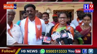 మక్తల్ మున్సిపాలిటీ  8వ వార్డు లో BJP పార్టీ  ప్రచారం