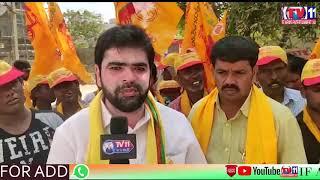 జవహర్నగర్  TDP అభ్యర్థి  మహమ్మద్  గౌస్ పాదయాత్ర