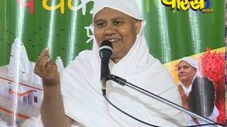 Swasti Bhushan Mata Ji ,Jahazpur( Rajasthan )15/01/20 स्वस्ति भूषण माता जी | जहाजपुर (राजस्थान)