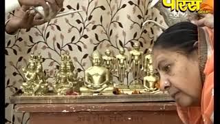 P.P Gyanmati Mata Ji || Pravachan || Episode-1189 || प.पू ज्ञानमती माता जी || प्रवचन
