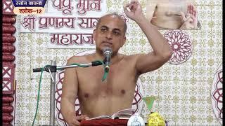 Muni Shri Pranamya Sagar Ji Maharaj,Vardhman Stotra Ep-6|श्री प्रणम्य सागर जी महाराज,वर्धमान स्तोत्र