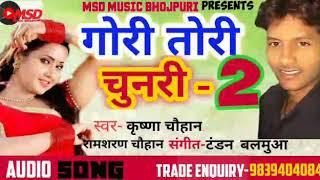 #गोरी तोरी चुनरी 2#Ritesh Pandey#Antra Singh Priyanka#Gori Tori Chunari2