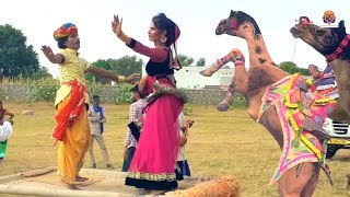 New Dj Rasiya Video Song || गोरिन ते - Gorin Te || Vid Evolution Rajasthani