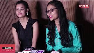 Priyanka Singh ने बताया क्या गया गाना - Trisha Khan - Ankh Michauli   News 99