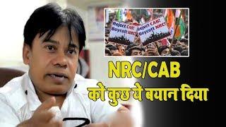 NRC/ CAB को कुछ ये बयान दिया भोजपुरी और बॉलीवुड के मशहूर एक्टर के.के.गोस्वामी ने - News 99