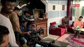 2020 में आनेवाली भोजपुरी फिल्म की शूटिंग देखिये लाइव | Live Shooting - News 99