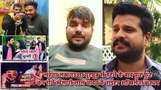 लहंगा लखनऊआ डिलीट होने पर #Khesari Lal yadav !! के राईटर अखिलेश कश्यप रो क्या बोले गाने को लेकर