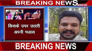 #गोरी तोरी चुनरी 2 और लहंगा लखनऊआ बवाल में #Ritesh Pandey को क्यों आया गुस्सा - किसके उपर उतारी भड़ास