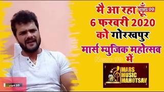 #khesari Lal yadav - क्या सबकुछ भूल कर गोरखपुर जायेंगे -khesari lal yadav stage show 2020 - News 99