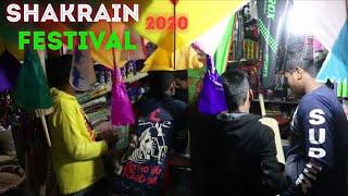 পুরান ঢাকার ঘুড়ি উৎসব| Shakrain Old Dhaka 2020 শুরু হয়েছে পুরান ঢাকার ঐতিহ্যবাহী সাকরাইন উৎসব 2020