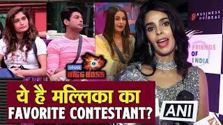 Bigg Boss 13 | Mallika Sherawat REVEALS His Favorite Contestant? | BB 13 Latest Video