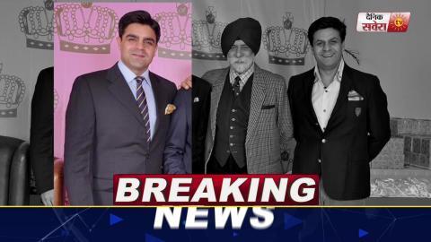 Breaking: Punjab के मशहूर कारोबारी Pankaj Sardana बने Pungrain के Non-Official Director
