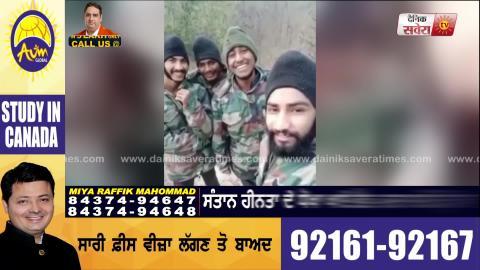 Army ਦੇ ਹੱਥੇ ਚੜ੍ਹਿਆ Mankirt Aulakh |Dainik Savera