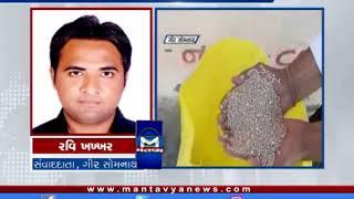 Gir Somnath: ખાતરની બોરીમાંથી નીકળી રેતી