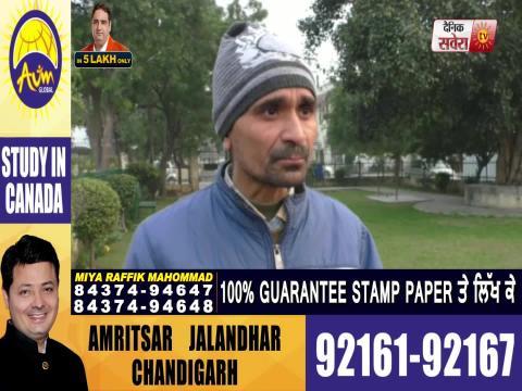 Veg की बजाए Non Veg देने पर Jalandhar में Burger king को लगा जुर्माना