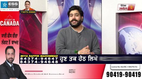 Himanshi Khurana : Ohdi Shreaam | Singga | Bunty Bains | Latest Punjabi Song 2020 | Dainik Savera