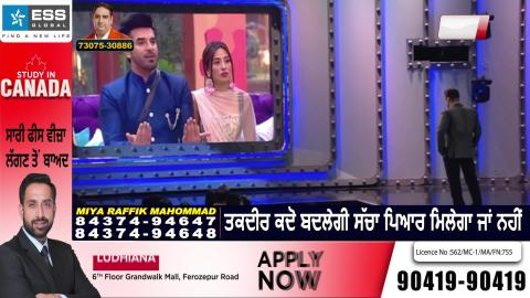 Bigg Boss 13 : Salman Khan ने Paras Chhabra को दी सरेआम धमकी | अब मैं कहता हूँ मुझे बहार मिल कहीं