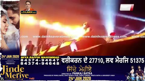 Babbu Maan ਦੇ Fan ਦੀ ਦੀਵਾਨਗੀ ਦੇਖ ਤੁਸੀਂ ਵੀ ਹੋ ਜਾਵੋਗੇ ਹੈਰਾਨ | Viral Video | Dainik Savera