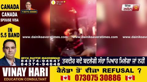 Rajja Beta : Ep 77 | Babbu Maan | Sidhu Moose Wala | Himanshi Khurana | Asim Riaz | Dainik Savera
