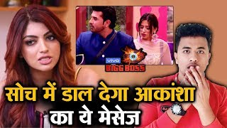 Bigg Boss 13 | GF Akansha Puri Message On Twitter After Salman BASHES Paras | BB 13 Video
