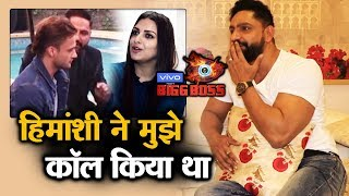 Exclusive: Parag Tyagi OPENS On Himanshi's Phone Call For Asim Riaz | Bigg Boss 13 Interview