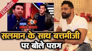 Exclusive: Parag Tyagi Reaction On Paras INSULTING Salman Khan | Bigg Boss 13 Interview