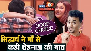 Bigg Boss 13 | Sidharth Shukla Talks On Shehnaz With His Mother; Here's What His Mother Said | BB 13