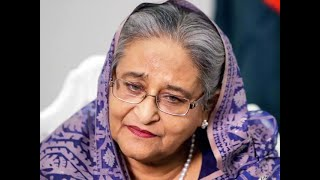 CAA internal matter of India but 'unnecessary': Bangladesh PM Sheikh Hasina