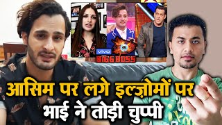 Bigg Boss 13 | Brother Umar Riaz FINALLY Reacts To Asim Riaz BLAMED For Himanshi BREAK UP | BB 13