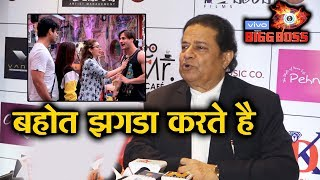 Anup Jalota Reaction On Bigg Boss 13 | Asim, Sidharth, Rashmi, Aarti