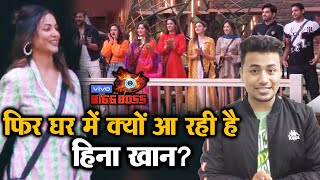 Bigg Boss 13 | Hina Khan Enters The House For 2nd Elite Club Member Task? | BB 13 Video