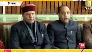#SHIMLA : #CM_JAIRAM_THAKUR की मौजूदगी में राजीव बिंदल ने संभाला #BJP प्रदेश अध्यक्ष का पदभार