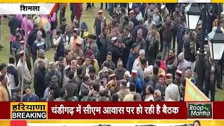 #SHIMLA : #CM की मौजूदगी में राजीव बिंदल की हुई ताजपोशी