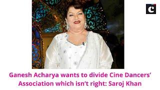 Ganesh Acharya wants to divide Cine Dancers' Association which isn't right: Saroj Khan